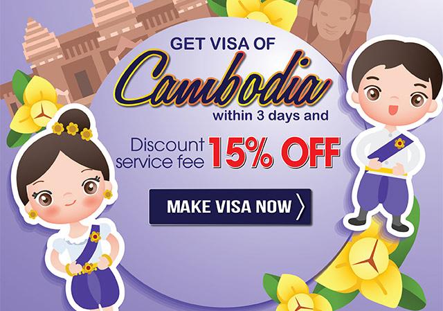 GIS-Cambodia Promotion-April 2018