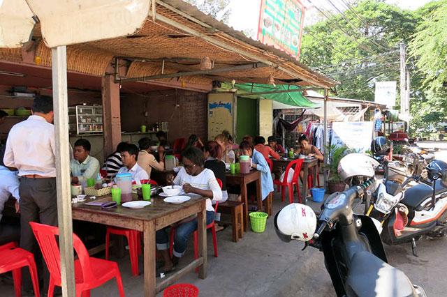 Heng Reng Restaurant